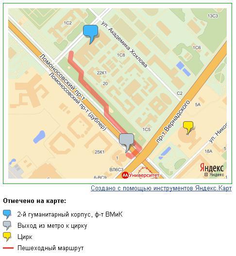 ВМиК МГУ)/О кафедре