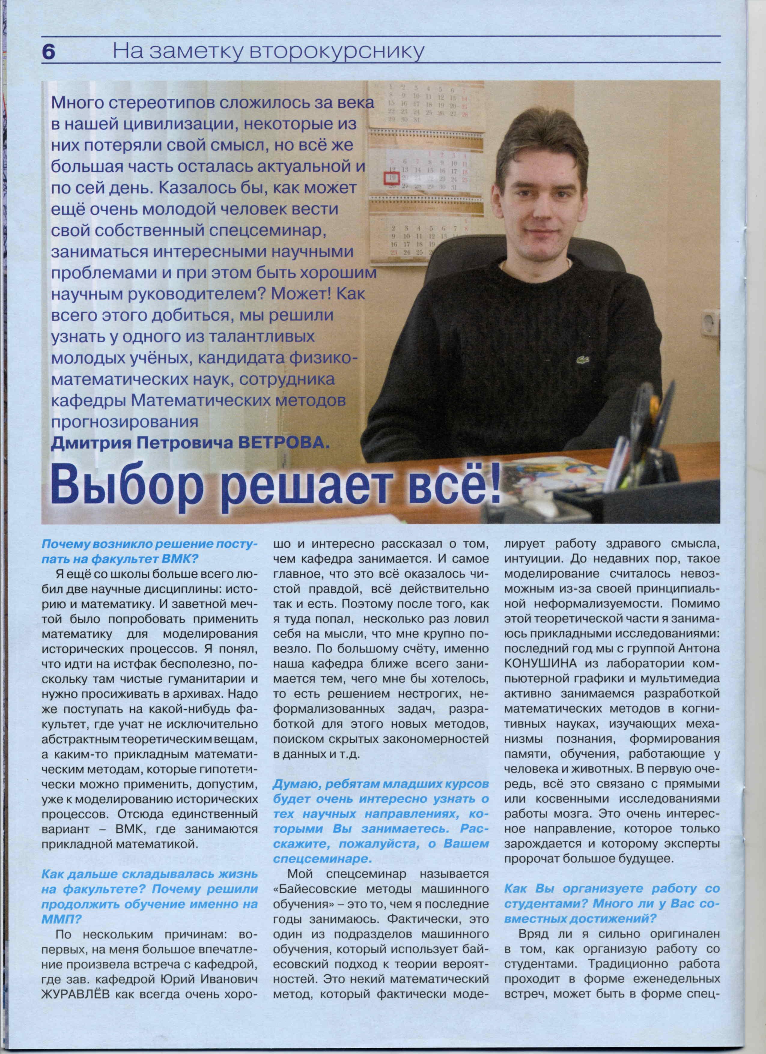 Powerpoint 2007 Темы Про Войну